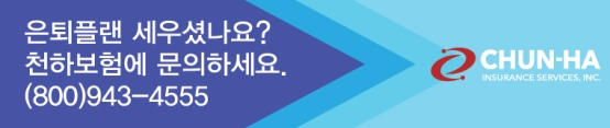 medi2koreasmallbanner01